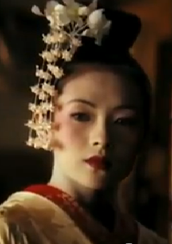 history geisha Japanese geisha - history first do her makeup: weird lipstick, rosy cheeks, pale face with very colorful eyemakeup, thick or tiny brows, eyecolor, lashes then choose her hairstyle, her kimono with floral patterns, her fan and her bag.